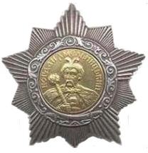 Орден второй степени