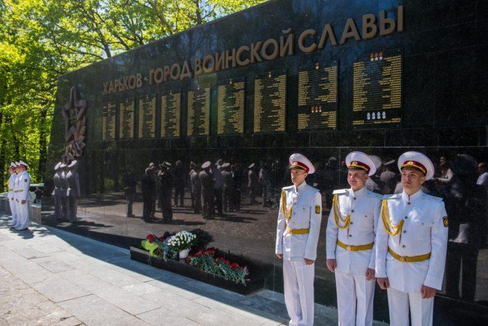 Стела Героев Советского Союза