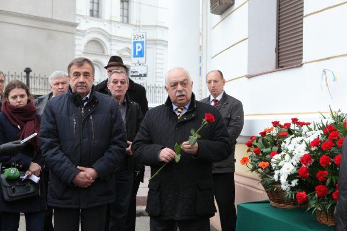 Открытие мемориальной доски Генриху Семирадскому