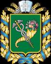 Почетный гражданин Харьковской области