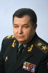 Полторак Степан Тимофеевич.
