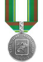 Почетный член ОО Харьковский клуб «Генерал»